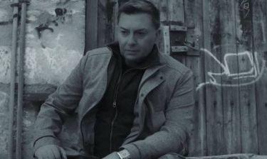 Νίκος Μακρόπουλος: Ρεκόρ προβολών για το «Που είσαι»