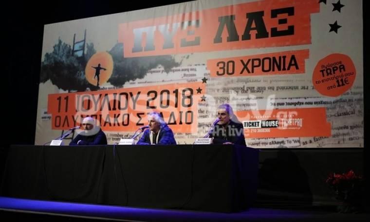 «Πυξ Λαξ»: Συνέντευξη Τύπου για τη συναυλία τους
