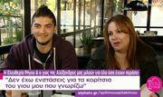 Ελευθερία Ρήγου: Μας «συστήνει» τον έφηβο γιο της – Η πρώτη τους συνέντευξη