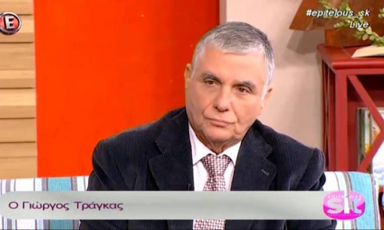 Γιώργος Τράγκας: Δεν φαντάζεστε πώς σχολίασε το διαζύγιο Λιάγκα-Σκορδά! Έκανε κόσμο να... κλαίει!