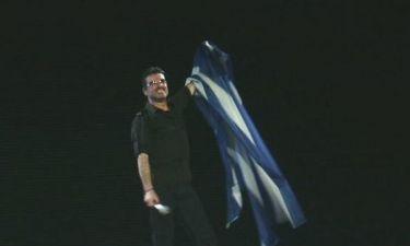 Όταν ο George Michael  τραγούδησε αγκαλιά με την Ελληνική σημαία
