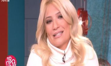 H Σκορδά μιλά πρώτη φορά για φωτό του γιου της σε περιοδικό:«Τρελάθηκα που την είδα...»
