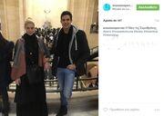 Περράκη-Μπίρμπας: Ρομαντική απόδραση στο Παρίσι
