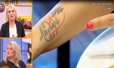 Κατερίνα Καινούριου: Τι αποκάλυψε on air  για τον χωρισμό της από τον Σταθοκωστόπουλο