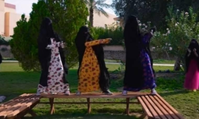 Οι γυναίκες στη Σαουδική Αραβία ζητούν ισότητα... χορεύοντας!