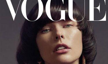Η Mila Jovovich αποκαλύπτει τα μυστικά ομορφιάς της