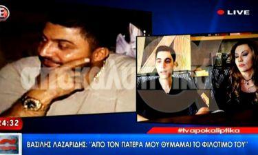 Ο γιος του Λαζαρίδη και της Μαλλιωτάκη μιλάει πρώτη φορά για τη δολοφονία του πατέρα του