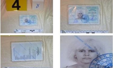 Οι πλαστές ταυτότητες των Ρούπα - Μαζιώτη και της 25χρονης συνεργού (pics)