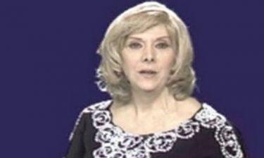Κέλλυ Σακάκου: Η ανακοίνωση της ΕΡΤ για το θάνατό της