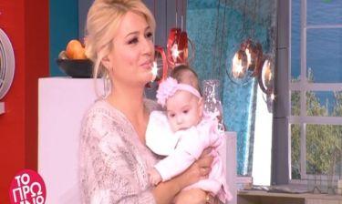 Η πρόβλεψη της Πατέρα για τρίτο παιδί στη Σκορδά - Η απάντηση της παρουσιάστριας