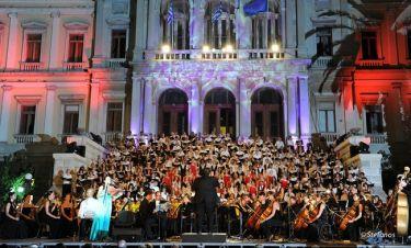 Διεθνές φεστιβάλ Αιγαίου