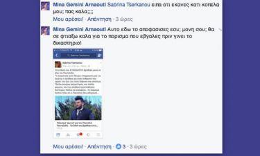 Ξεφτιλίκια. Το ξεκατίνιασμα Σαμπρίνας-Αρναούτη στο Facebook (part 2) (Nassos blog)