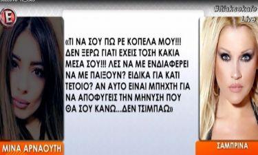 Σαμπρίνα: Όλα όσα είπε μετά το ξεκατίνιασμα άνευ προηγουμένου στο facebook με την Μίνα Αρναούτη