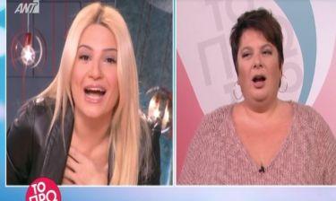 Έμεινε η συνεργάτιδα της Σκορδά με τον χαρακτηρισμό της on air!