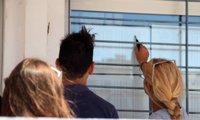 Πανελλήνιες 2017: Οι αλλαγές στην υποχρεωτική εκπαίδευση