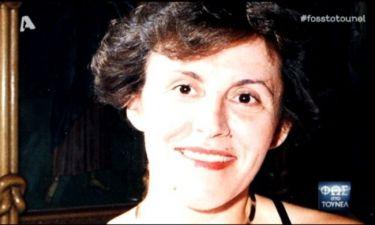 Υπόθεση Αγραφιώτου: Ανατροπή στα δεδομένα της στυγερής δολοφονίας της από το «Φως στο Tούνελ»