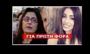 Το τηλεφώνημα της Αρνούτη στην Αθηνά Παντελίδη. Όλη η αλήθεια  (Nassos blog)