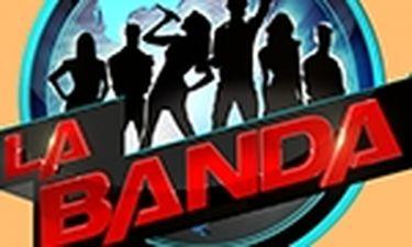 Ο ΣΚΑΪ φέρνει στην Ελλάδα το La Banda