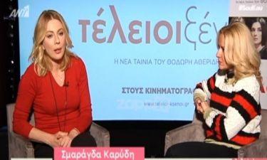 Σμαράγδα Καρύδη: «Είχα πάθει κρίση πανικού στη σκηνή, κατάπινα χούφτες αλάτι…»