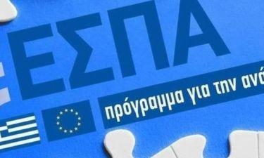 ΕΣΠΑ: Έρχεται δράση για ανέργους ηλικίας άνω των 45 ετών