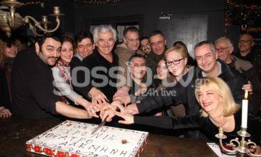 Οι «12 ένορκοι» έκοψαν την Πρωτοχρονιάτικη πίτα τους