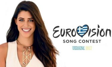 Eurovision 2017: Στον Α΄ Ημιτελικό  Ελλάδα και Κύπρος