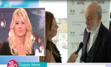 Ο Γιώργος Λιάνης απαντά για την Πάολα και τη δήλωση για τον Καζαντζίδη, που προκάλεσε αντιδράσεις