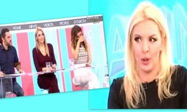 Συνεργάτιδα της Πάνια ξέσπασε σε κλάματα on air – Δείτε την αντίδραση της παρουσιάστριας