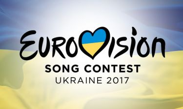 Eurovision 2017: Εκτός η Βοσνία Ερζεγοβίνη