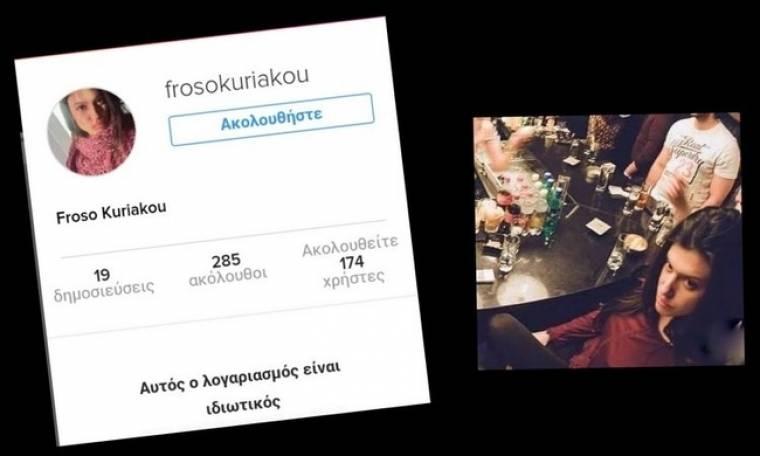 Αλήθεια τώρα; Επέστρεψε η Φρόσω Κυριάκου στο Instagram αλλά με…(Nassos Blog)