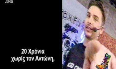 Αντώνης Παραράς: 20 χρόνια από το θάνατό του! Η συγκινητική αφιέρωση του Ράδιο Αρβύλα