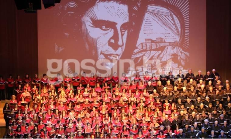 Συναυλία-αφιέρωμα στον Θεοδωράκη: «Όλη η Ελλάδα για τον Μίκη»
