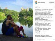 Ελένη Χατζίδου: Τα τρυφερά λόγια αγάπης στο instagram ανήμερα των γενεθλίων του συντρόφου της