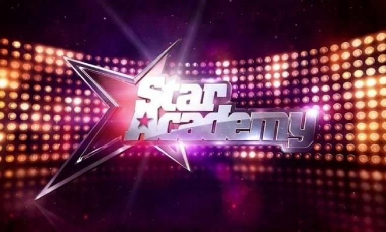 «Έκλεισε» η επιτροπή του «Star Academy» και η διεύθυνση της σχολής