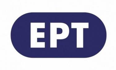 Οι κληρώσεις του ΟΠΑΠ πάνε στην ΕΡΤ με νέους παρουσιαστές