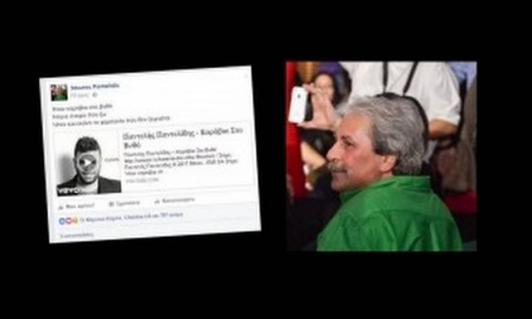Σταύρος Παντελίδης: Το post στο Facebook και η κατάρρευση μέσα στο πρακτορείο (Nassos blog)