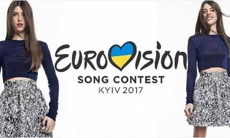 Eurovision 2017: Η ανακοίνωση της ΕΡΤ για την επιλογή του τραγουδιού της Demy