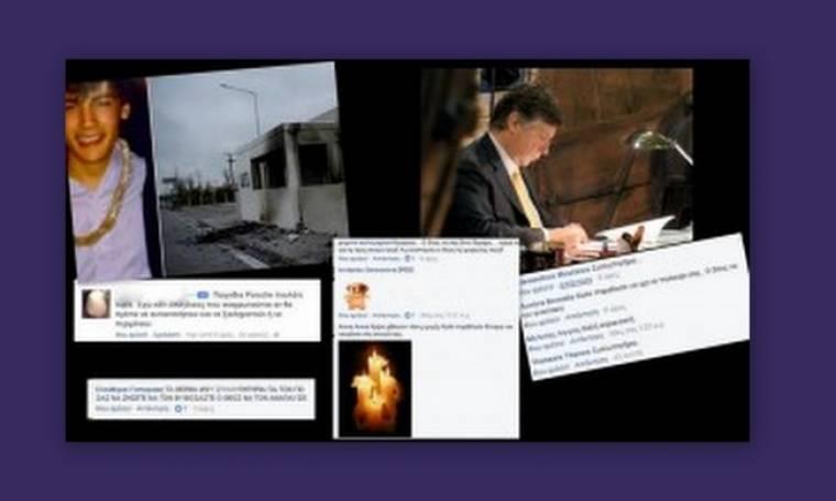 Τροχαίο Βακάκη. Τα σκληρά μηνύματα στην σελίδα της εταιρείας και η Πόρσε (Nassos blog)