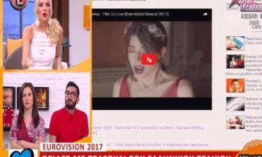 Θρίλερ με τo τραγούδι του ελληνικού τελικού της Eurovision - Διέρρευσε ένα από τα τραγούδια!