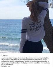 Δέσποινα Βανδή: Η φωτογραφία στην θάλασσα και το μήνυμά της