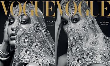 Η Τζίτζι Χαντίντ στο εξώφυλλο της αραβικής Vogue