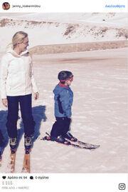 Αφοσιωμένη μαμά πλέον η Τζένη Ιωακειμίδου: Δείτε τη με τα παιδιά της σε οικογενειακές στιγμές (φωτό)