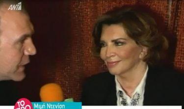 Πολύζος-Ντενίση: Η τηλεοπτική συνάντηση των δύο πρώην και η είδηση της Μιμής