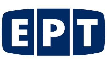 ΕΡΤ: Συντήρηση μισού εκατομμυρίου ευρώ