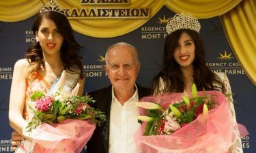 Η Φρίντα Θεολόγου φόρεσε το στέμμα της «Star Regency Casino Mont Parnes»