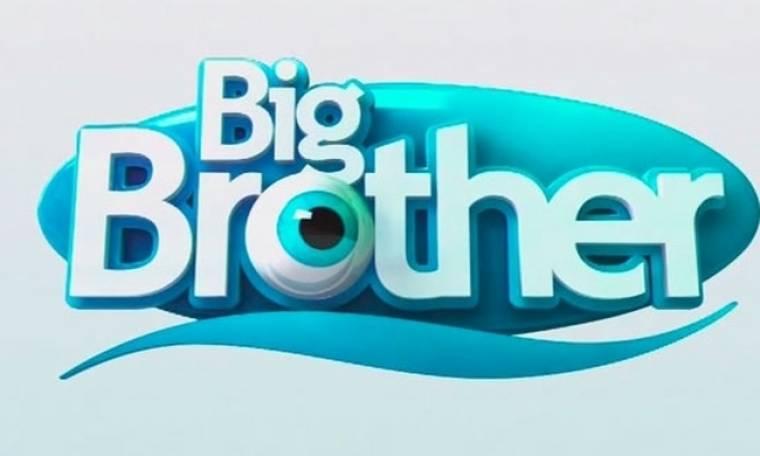 Επιστρέφει το Big Brother στον ΑΝΤ1!