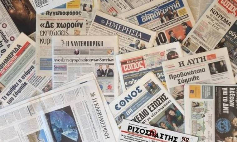 Τα πρωτοσέλιδα των εφημερίδων (11 Μαρτίου)