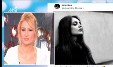 Μεταξά: Έβαλε τα κλάματα μετά το The 2night Show-Η απάντησή στο Instagram για όσα είπε η μαμά της