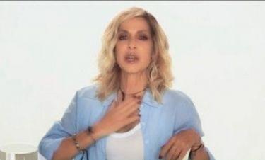 Άννα Βίσση: Ζήτησε ν' αποσυρθεί η διαφήμιση μετά την απογοήτευση των θαυμαστών της