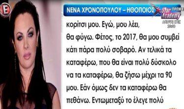 Σοκάρει η Νένα για την Βιργινία Λεούση: «Είχε προβλέψει ότι θα πεθάνει το 2017»